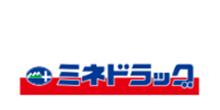 株式会社ミネ医薬品
